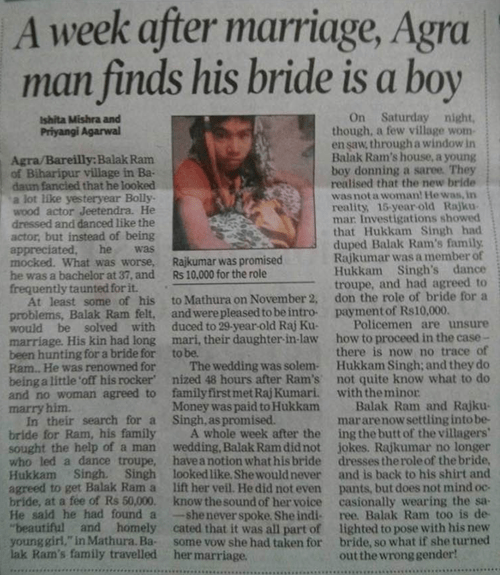 bride men surprise funny - 8375381248