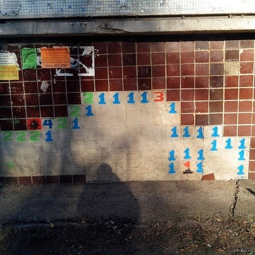 Minesweeper,graffiti,hacked irl,g rated,win