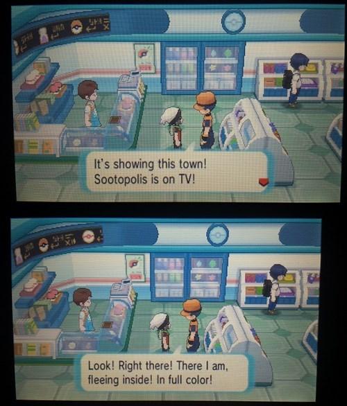 fame Pokémon ORAS - 8387885568