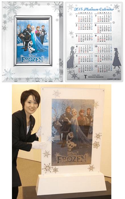 800000 platinum frozen calendar
