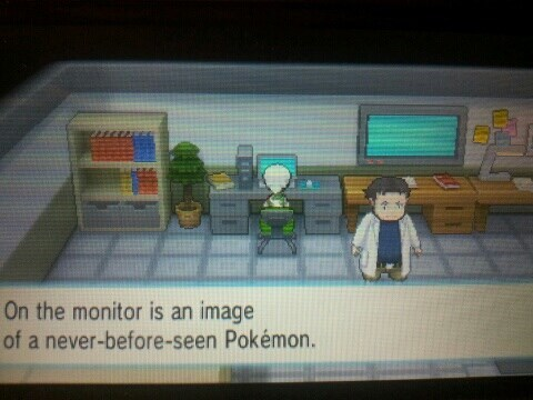 Game Freak, You Tease, You