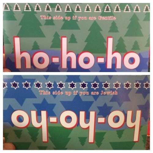 christmas hanukkah - 8399659264