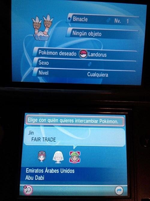 landorus Pokémon GTS binacle trading - 8400496640