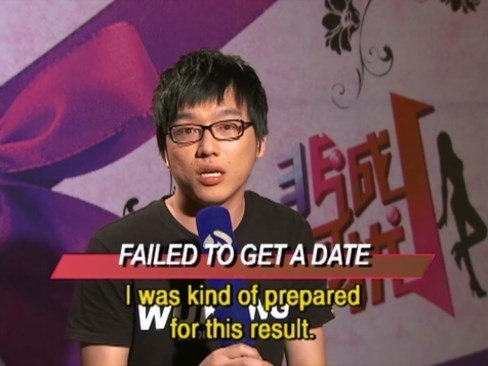 prepared FAIL TV funny g rated dating - 8401783552
