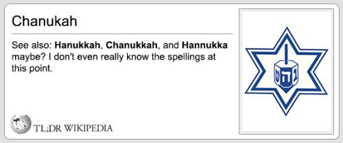 hanukkah wikipedia spelling - 8403481344