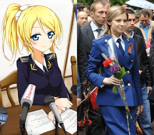 Uniform - КЕ atss Эличка