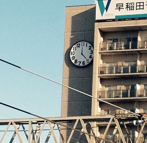 engrish whoops clock fail nation g rated - 8414094592