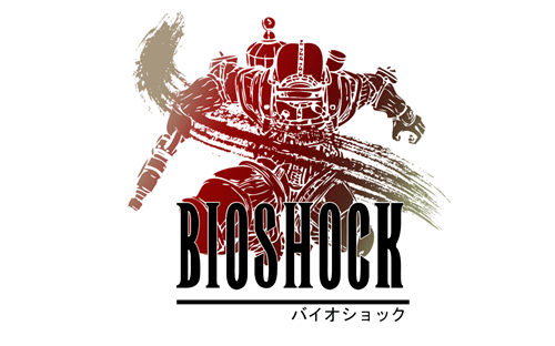 awesome bioshock final fantasy logos - 8418909952