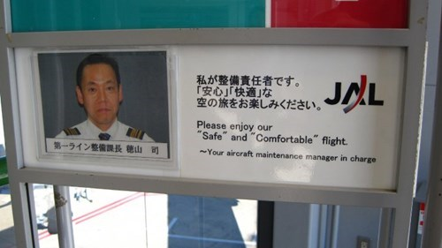 airplane,apostrophe,safety,sign,fail nation