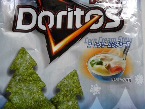gross doritos Japan food g rated fail nation - 8422066432