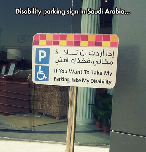 disability Saudi Arabia parking - 8426924032