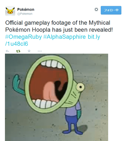 Pokémon hoopla SpongeBob SquarePants - 8427661056