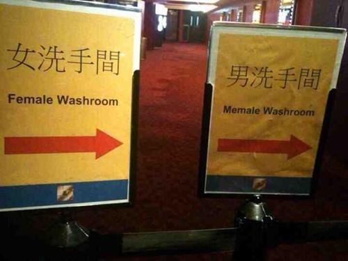 female bathroom and memale bathrooms