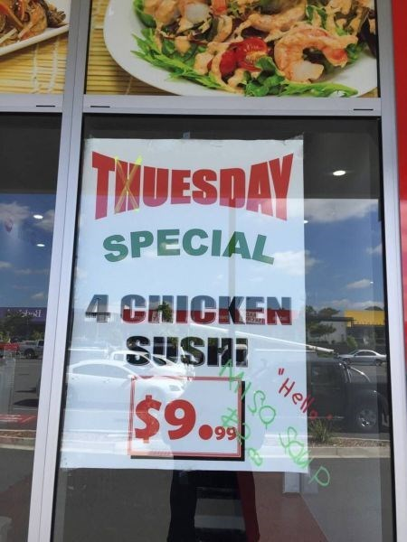 monday thru friday sign restaurant misspelling spelling - 8431854592