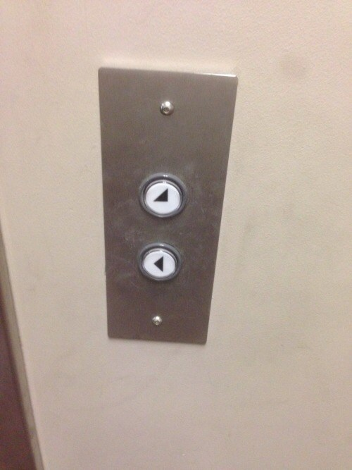elevator you had one job there I fixed it fail nation g rated - 8431995392