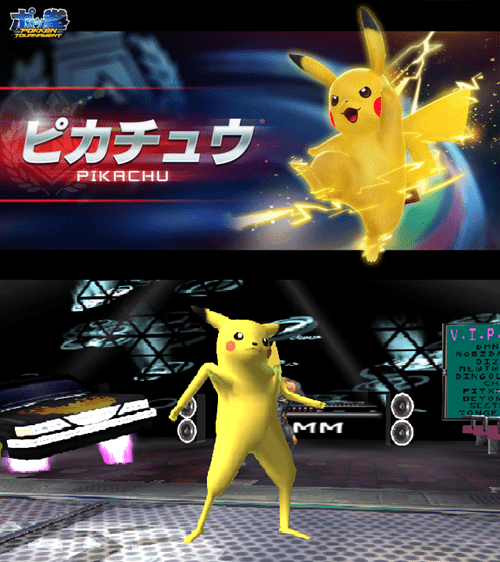 Pokémon pikachu pokken tournament - 8434333184