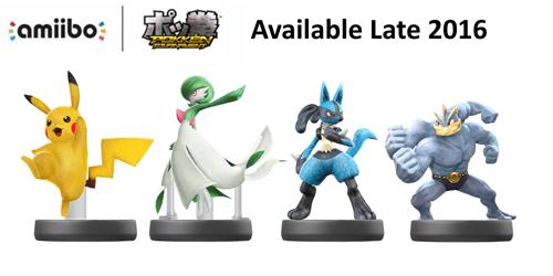 Pokémon amiibo - 8435414272