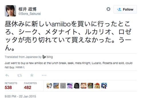 sakurai can't buy amiibos