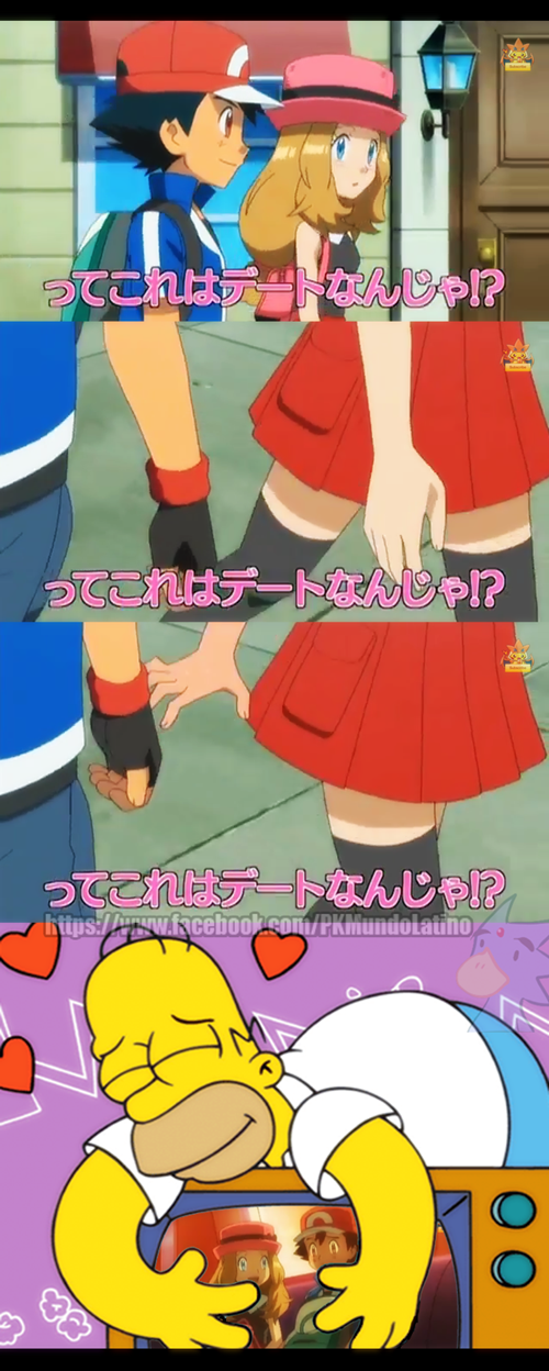 ash shipping Pokémon serena - 8437714688
