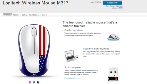 great-mouse-or-greatest-mouse
