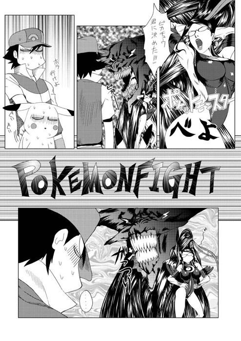 bayonetta Pokémon Fan Art - 8452971520