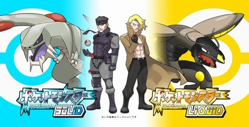 Pokémon metal gear solid - 8454144256