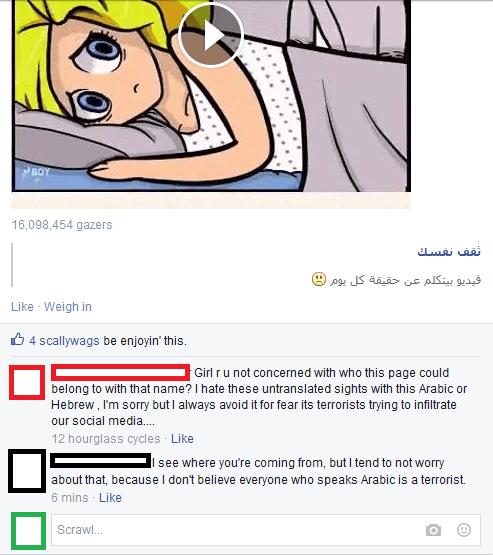 funny-facebook-fails-arabic-america