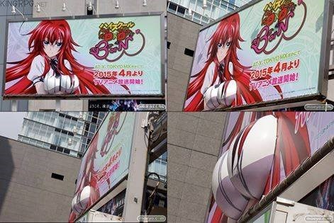 billboard anime Japan - 8467513344