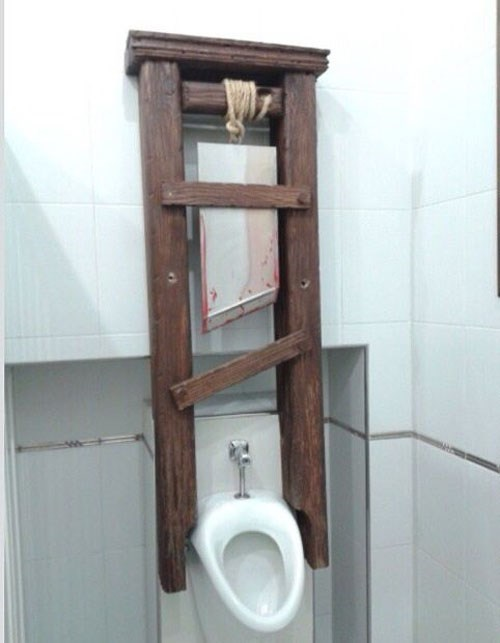 epic-win-pic-design-urinal