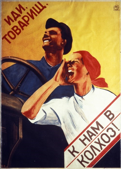 americana-hey-comrade-have-you-heard-about-communism