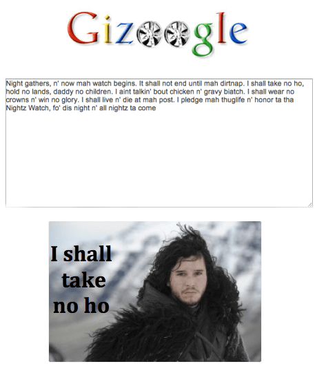 game of thrones memes nights watch oath gizoogle