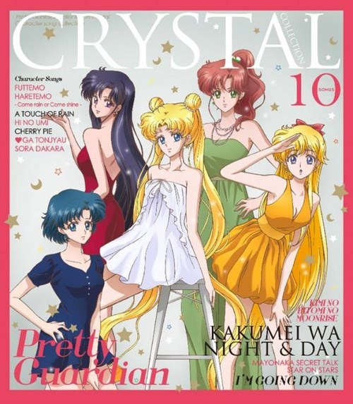 anime magazine covers sailor moon time - 8474322176