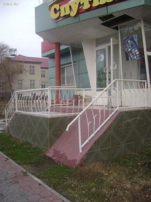 funny-fail-pic-handicap-ramp