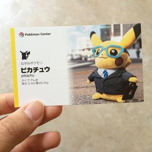 pokemon memes pikachu business card
