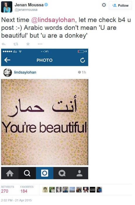 Lindsay Lohan Posts What She Thinks Is Arabic For Youre Beautiful