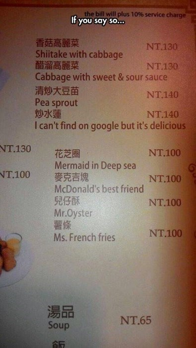funny-engrish-menu-pic-google-translate