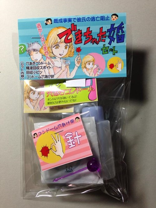 dating japan novelty Breakup Prevention Kit