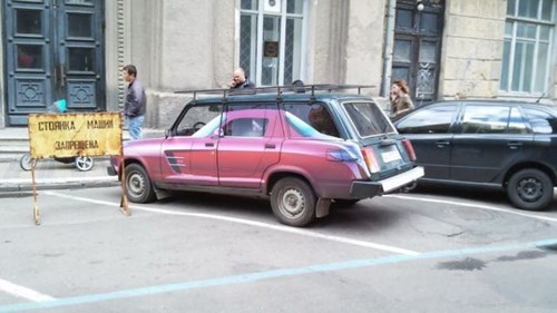funny-win-pic-car-paint-job