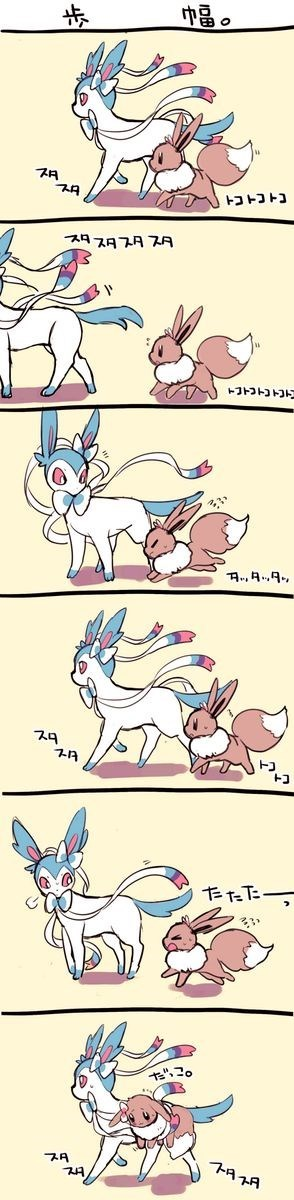 pokemon memes sylveon eevee keep up