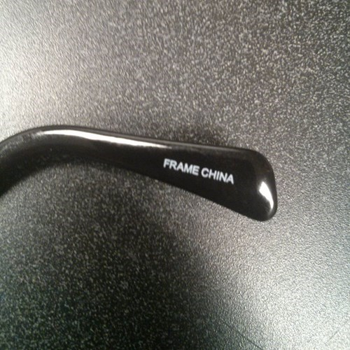 China made in china frame china