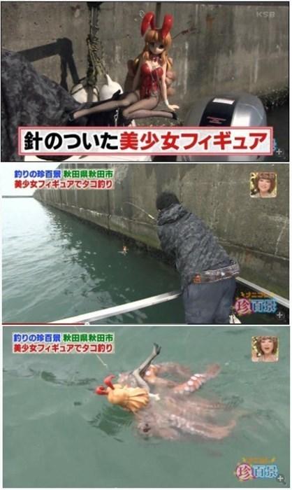 anime memes octopus grabs waifu