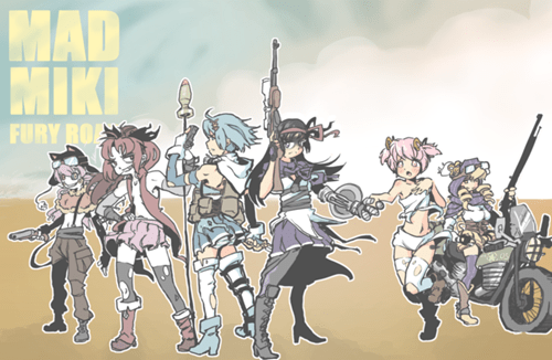Puella Magi Madoka Magica Mad Max anime Fan Art - 8516613376