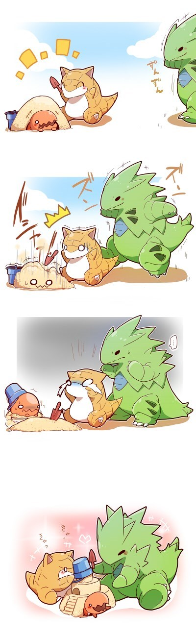 tyranitar sandshrew trapinch Fan Art - 8516865536