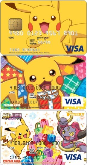 pokemon memes pikachu credit card
