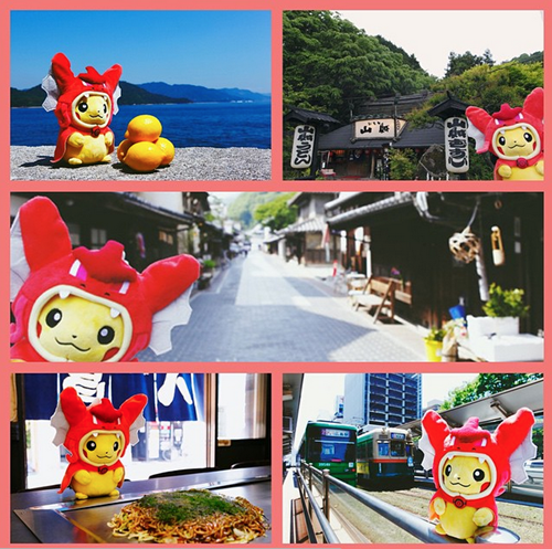 pokemon memes pikachu instagram