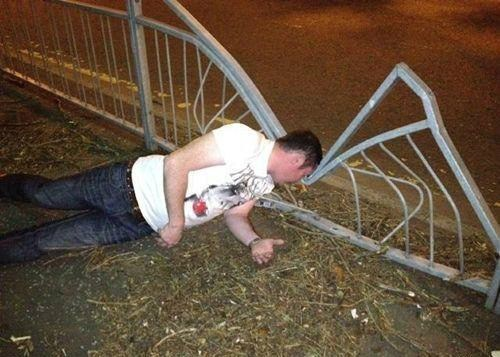 drunk, fence, passed out, ouch