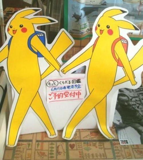 pokemon memes wtf tall pikachu