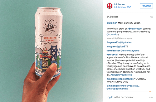 Lululemon announces a beer to go with all your yoga.
