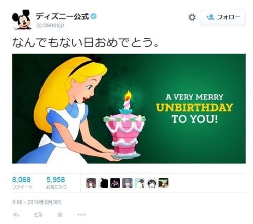 Disney Japan Twitter doesn't get national tragedies.