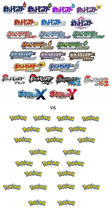 pokemon memes anime logo